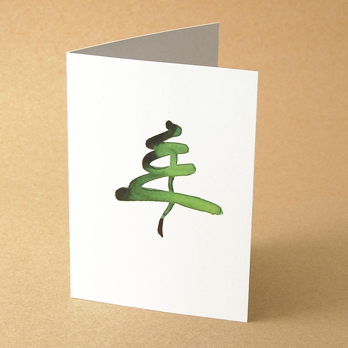 Designer Weihnachtskarten De.Weihnachtskarte Skizzierter Baum